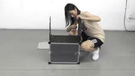 鞋柜安装视频教程