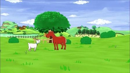 动物小女王:小马在果园里奔跑,玛农请他帮忙搬东西!.mp4