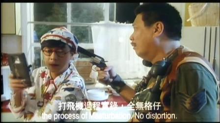 《芝士火腿》香港电影黄金配角吴孟达,藏冰棒的方式别具一格.mp4