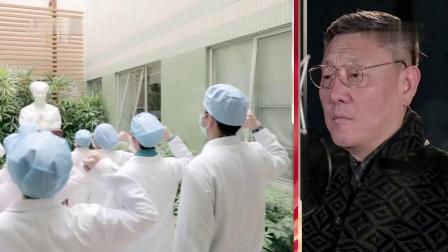 13抗击疫情主题歌曲MV《白衣长城》 演唱:韩磊