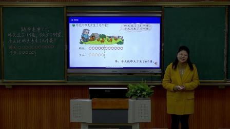 """江西教育厅""""赣教云""""一年级数学课程 北师大版-第6讲-跳伞表演(二)"""