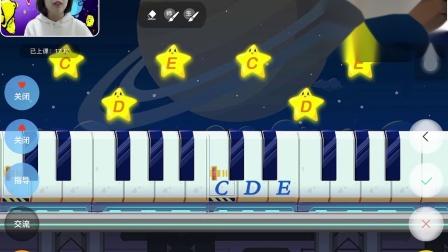 音乐蜂巢app的在线钢琴课