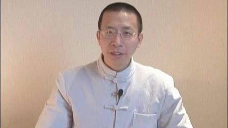 《修行与生活座谈会》45B  2009年