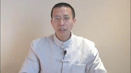 《修行与生活座谈会》45A  2009年