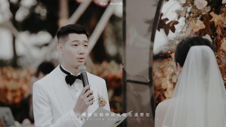 「HERE-婚礼电影」Louis&Pxy 深大校草成亲记