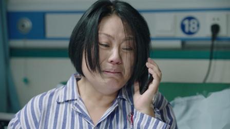 刘老根3 41 大胖吃安眠药自杀,刘山杏不忍终于原谅她