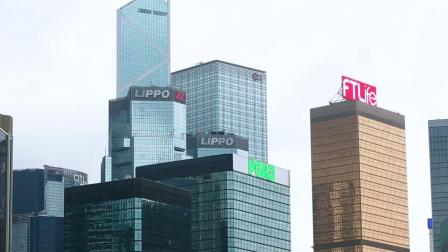 Admiralty Centre Rooftop Advertising