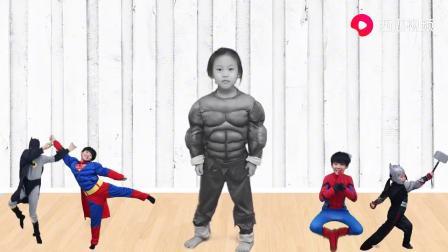 小哥哥跟叔叔玩超级英雄影子游戏 模仿蜘蛛侠 超人 选择正确衣服.mp4