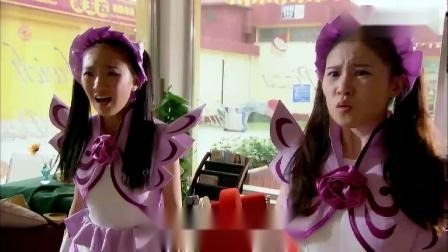 巴啦啦小魔仙:小蓝一进蛋糕店,发现乱糟糟的,不知道发生了什么.mp4