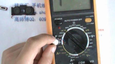 手机测量听筒与振铃的好坏-手机维修短期培训班
