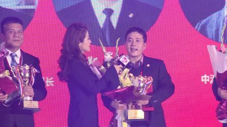 2019中国经济年度人物颁奖盛典.mp4