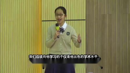 云分享之新冠疫情学生英语TED演讲.mp4