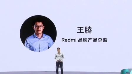 Redmi K30 Pro发布会回顾/2020 3 25