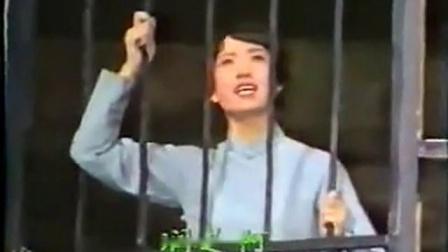 蝶恋花-李维康-选段.mp4