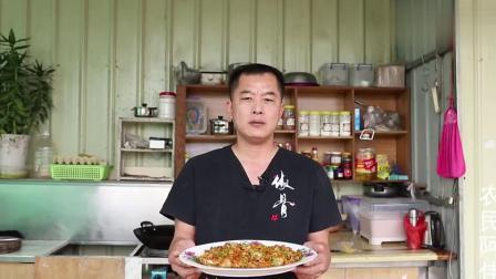 广式虫草花蒸鸡肉的家常做法,鸡肉十分嫩滑,老人小孩都爱吃.mp4