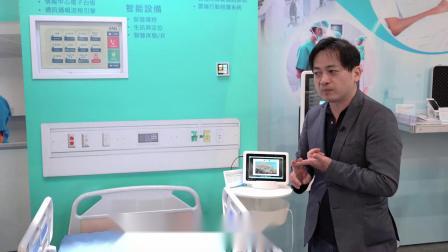 智能医院透过软硬件整合,打造实务化的台湾医疗舰队|专访系列|IEI X 捷格科技