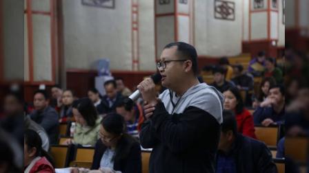 东兰县骨干教师培训集锦