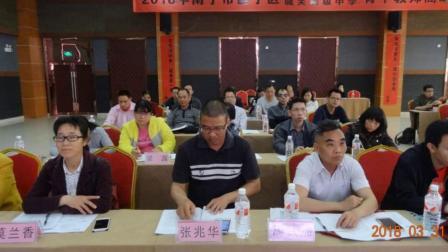 南宁市邕宁区骨干教师培训集锦