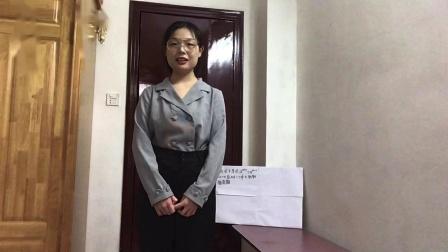 华南农业大学-林湘荧-广州-初中数学