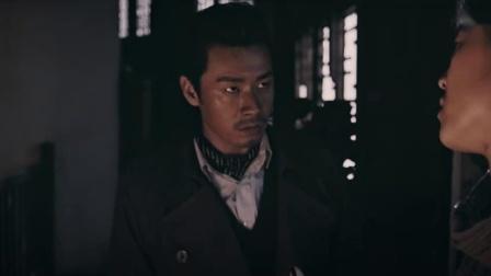 罪恶消亡史:隆泷二人找到凶手,竟是柔弱的裁缝铺老板.mp4
