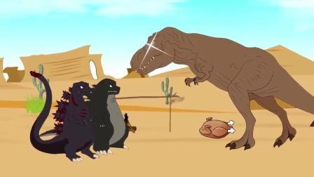 搞笑动画:霸王龙霸占了哥斯拉的鸡肉,结果哥斯拉叫了爸爸来!.mp4