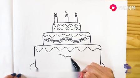 画一个简单漂亮的生日蛋糕简笔画,可以画在手账上哦.mp4