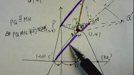 营口圆周率培训初三系统班第15讲P146例3(2)第二种情况的讲解