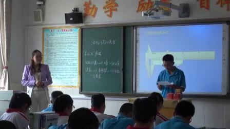 [配课件教案]物理选修3-1《附录 游标卡尺和螺旋测微器》甘肃靳老师-全国一等奖