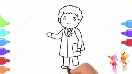育儿亲子绘画,白衣天使医生简笔画,早日战胜疫情为武汉加油.mp4