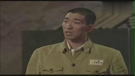 红色追击令:小苏说冯伯元并不是为了他们,谁料罗江就护着他!.mp4