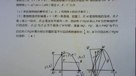 营口圆周率培训初三系统班第15讲P146例3(1)