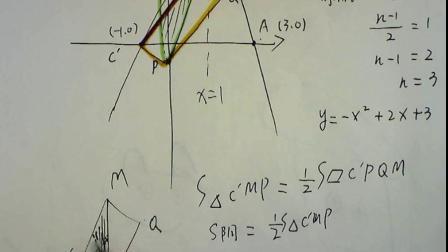 营口圆周率培训初三系统班第15讲P146例3(2)第一种情况的讲解