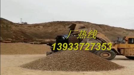 移动破碎机 制砂机建筑垃圾粉碎机@破碎机厂家
