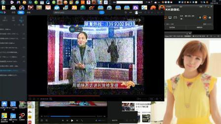 伊犁伊宁县影音公司印制发行.mp4