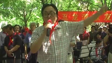 《五龙潭歌友会庆六一》2011.6.1玉海.mp4
