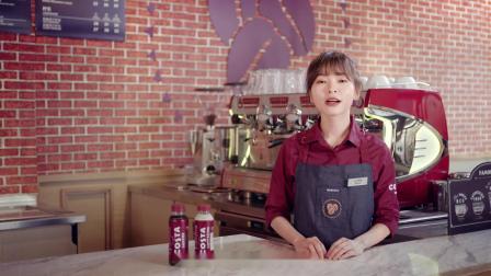 costasocialvideo女咖啡师完稿小档视频0314.mp4