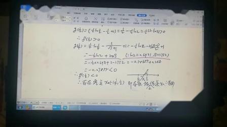 长汀一中2020届高三龙岩市质检试题讲评_数学_第7题_王仁忠老师