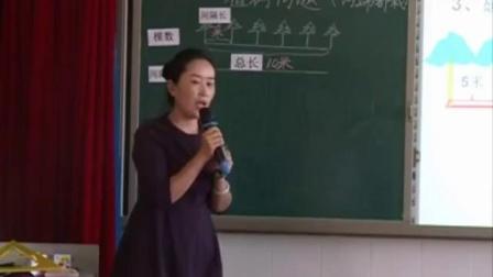 小学数学五年级上册教师编制面试-说课实录视频《植树问题》10分钟同课异构视频