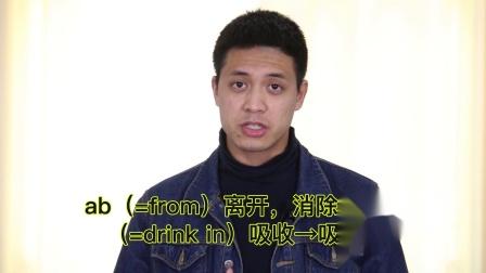 高中英语单词要记忆多少次,有什么用?受欢迎英语