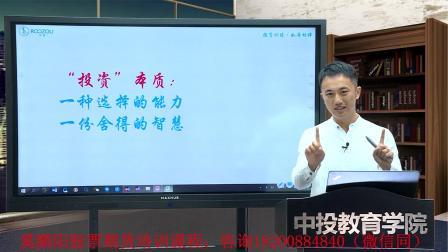 奚鹏阳;投资如开车,安全第一永远在路上。股票期货系统化培训课程