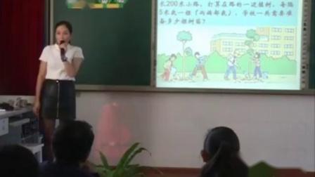 小学数学五年级上册教师编制面试-说课实录视频《植树问题》