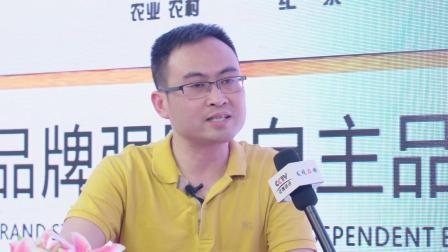 发现品牌栏目组采访深圳市斯里红茶业文化发展有限公司