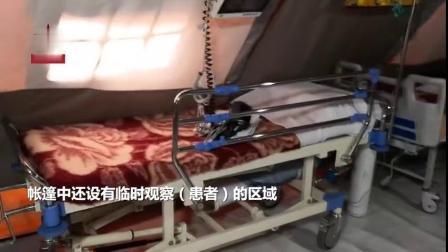 【独家探访!】伊朗陆军经过48小时连续工作,在德黑兰建造了一个可容纳2000张隔离床位的方舱医院。医院内配备由帐篷搭建的ICU病房、手术室、...