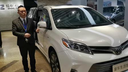20款丰田塞纳LTD顶配 现车实拍配置解析 丰田塞纳自贸区报价