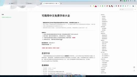 新像素_中文免费商用字体 各位UI设计师最头疼的事就是找免费字体了吧_UI设计培训
