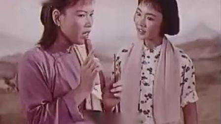 河南曲剧电影 游乡 1966