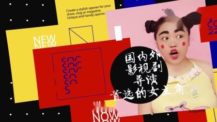知名搞笑艺人 小黄飞 宣传片成品 雷雨哥影音出品