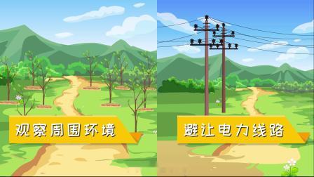 供电公司 植树-高清