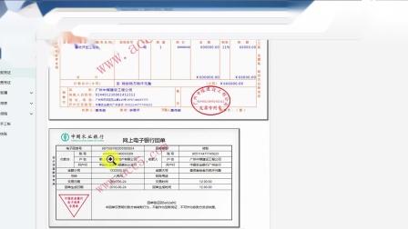 房地产会计培训价格_房地产开发企业成本核算_房地产红冲发票会计分录