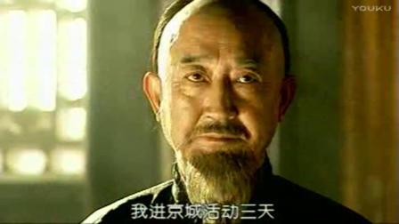 蓝色妖姬18_高清.mp4